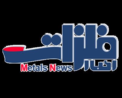 metalnews1